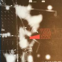 a+u 建築と都市 94年 3月 別冊 特集  バーナード・チュミ 1983-1993