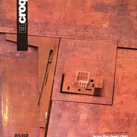 El croquis 81/82 Spanish architecture 1996
