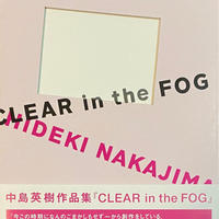 CLEAR in the FOG : 中島英樹作品集