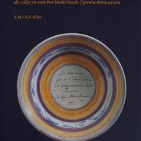 Onbekend tinglazuuraardewerk / E.M.Ch.F.Klijn
