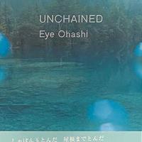 UNCHAINED / Eye Ohashi [大橋愛]