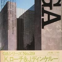 GA NO.29 K.ローチ&J.ディンケルー エトナ生命保険会社ビル・他