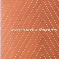 戦後アメリカ絵画の栄光 1950年代 / 60年代