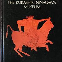 THE KURASHIKI NINAGAWA MUSEUM 倉敷蜷川美術館 図録
