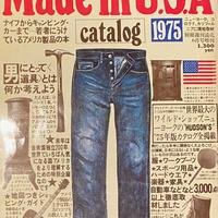 Made in U.S.A.-2 catalog 1975