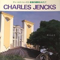 a+u 建築と都市 1986年1月臨時増刊号 チャールズ・ジェンクス 象徴的建築をめざして