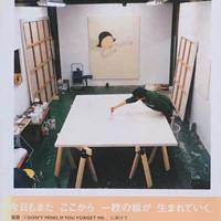 STUDIO PORTRAIT 奈良美智の制作風景  写真=森本美絵