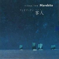 客人 (Marebito) /Fiona Tan