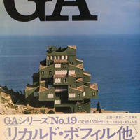 GA NO.19 リカルド・ボフィル 他