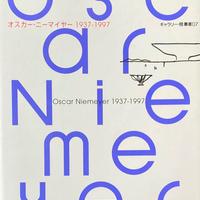 オスカー・ニーマイヤー : 1937-1997