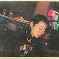 たまもの / 神蔵美子
