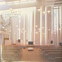 フィンランド光の旅 : 北欧建築探訪 / 小泉隆
