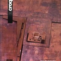 El Croquis 81/82 スペイン現代建築 1996
