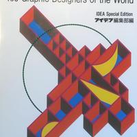 世界のグラフィックデザイナー100 アイデア編集部編
