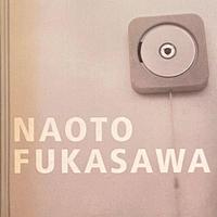 NAOTO FUKASAWA 深澤直人 作品集
