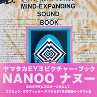 ヤマタカEYE ピクチャーブック NANOO ナヌー