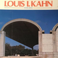 a+u 建築と都市 1983年11月臨時増刊号 LOUIS I.KAHN ルイス・カーン-発想と意味