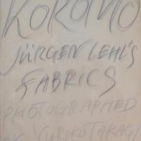 KOROMO / Jurgen Lehl