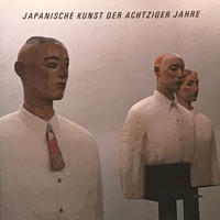 JAPANISCHE KUNST DER ACHTZIGER JAHRE : 80年代の日本の芸術