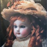 フランスアンティーク・ビスクドール  / 19世紀末パリ・美の結晶