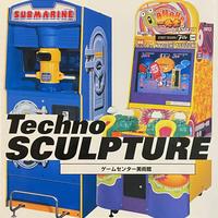 Techno sculpture : ゲームセンター美術館