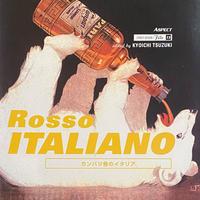 Rosso ITALIANO:カンパリ色のイタリア