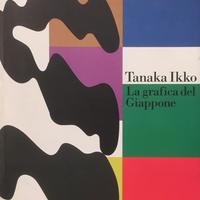 Tanaka Ikko La grafica del Giappone