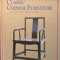 CLASSIC CHINESE FURNITURE / WANG SHIXIANG
