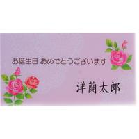 メッセージカード(無料)