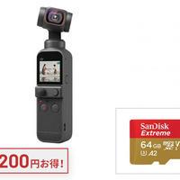 DJI Pocket 2 + micro SDカード[64GB]