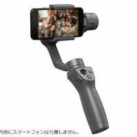 DJI Osmo Mobile 2 カメラスタビライザー