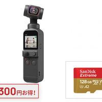DJI Pocket 2 + micro SDカード[128GB]