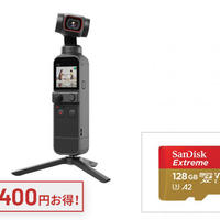 DJI Pocket 2 Creator Combo + micro SDカード[128GB]