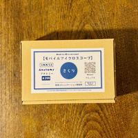 レンタル モバイル顕微鏡 r-smm5.8