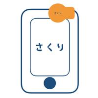 モバイルマイクロスコープ・マニュアル