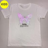 【KIDS】昆虫フラッシュTシャツ ちょうちょ