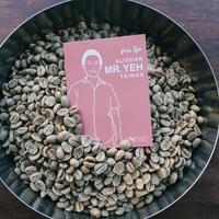[生豆]MR. YEH - TAIWAN 5kg