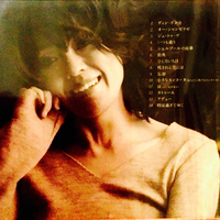CD「ami amour 4」いつも通り~Comme d'habitude
