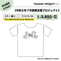 【予約販売】大分チャリティーシャツ(W)