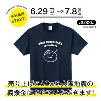 【6/29-7/8 予約販売】大阪応援Tシャツ(ネイビー)