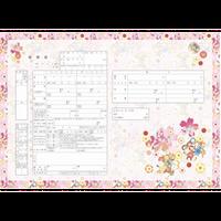 越前和紙オリジナル婚姻届(桜華爛漫(おうからんまん)