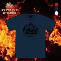 【8月10日締切】激辛汁がはねても大丈夫♡Tシャツ(N)