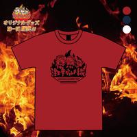 【8月10日締切】激辛汁がはねても大丈夫♡Tシャツ(R)