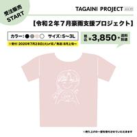 【予約販売】大分チャリティーシャツ(P)
