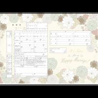 越前和紙オリジナル婚姻届(Happy Marrige)