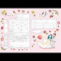 越前和紙オリジナル婚姻届(今日から始まる毎日へ)