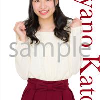 ★リリマリティーンポスター【加藤 あやの】