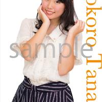 ★リリマリティーンポスター【田中 こころ】
