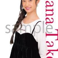 ★リリマリティーンポスター【はな】