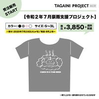 【予約販売】大分チャリティーシャツ(GL)